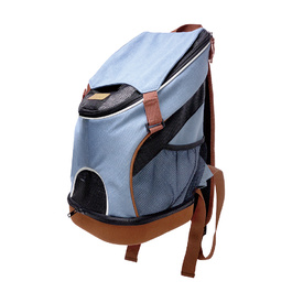 IBIYAYA Denim Fun Lightweight Pet Backpack