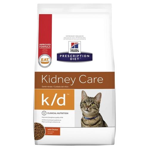 Hills Prescription Diet K D Feline Cat Food Kg