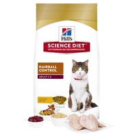 Hills Science Diet Adult Hairball Control Dry Cat Food image 3
