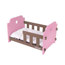 Ibiyaya Raised Wooden Pet Crib Bed for Dogs & Cats - Pink/Brown