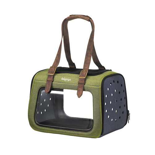 Ibiyaya Portico Deluxe Fabricr Pet Carrier Cat & Dog Transporter main image